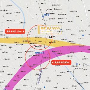 羽田空港増便のための新飛行経路(川口市上空の風景)