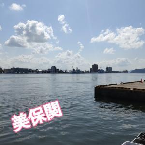 島根〜鳥取へ〜前編