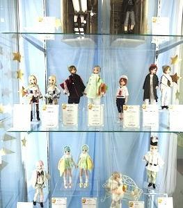 Azone Boys Doll Collection展
