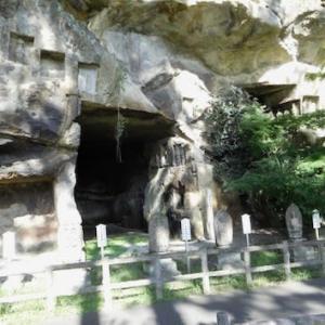 東北旅行瑞巌寺