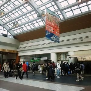 長野駅にて