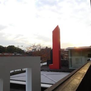 国立近代美術館の外