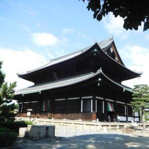 京都最終日 東福寺 東寺