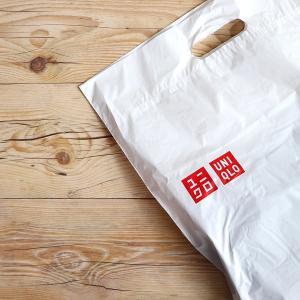 【ユニクロ購入品】季節の変わり目に着る洋服を公開します。
