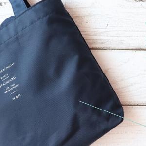 雨の日ファッション|備えておくと便利なアイテム
