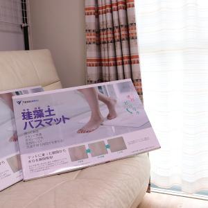 脱衣所の家事をラクにする方法