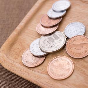 お金が貯まる人の考え方とは。