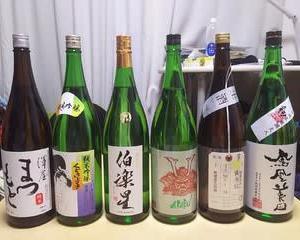 日本酒(Vol.6)