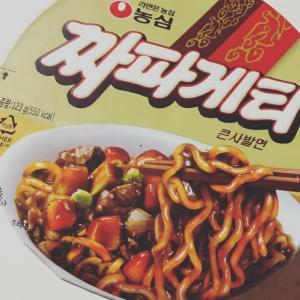 韓国旅行〜チャパゲティ