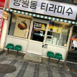 韓国旅行〜安養駅周辺ブラブラ