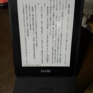 Kindle端末買ったけど
