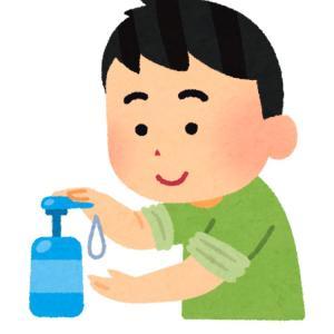 シュッシュッすりすり 出入り口での消毒液 意識して使ってますか?