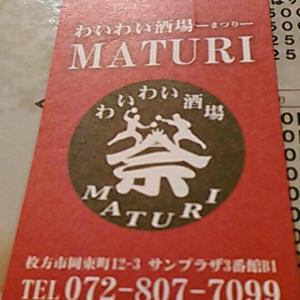 枚方市  立ち飲み屋  MATURI