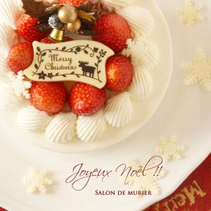 クリスマスケーキはやっぱりいちごのショートケーキ!