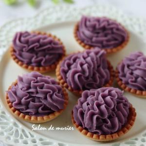 シルフォームを使ってより簡単ラクチンに、紫芋タルト!
