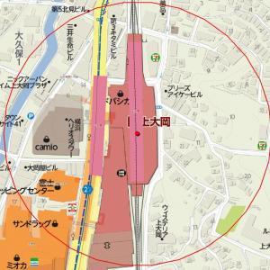 京急『上大岡』駅 徒歩2分 クリニックテナント計画