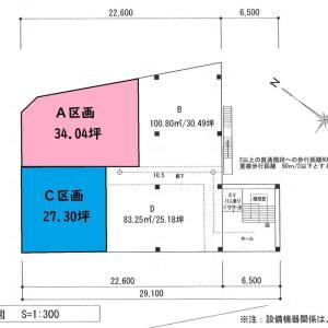 西武新宿線『新所沢』駅西口 徒歩1分