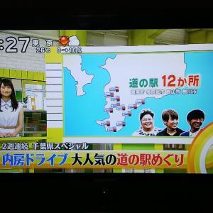 日本テレビ「シューイチ」に愛車が