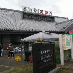 道の駅巡り 埼玉県