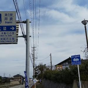 北陸「道の駅」制覇の旅 その4