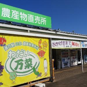 道の駅巡り 埼玉・茨城 その2