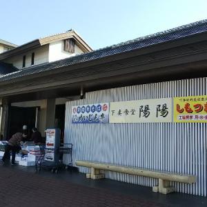 道の駅巡り 埼玉・茨城 その3