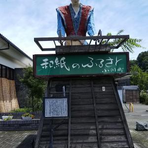 道の駅巡り 埼玉県 その2
