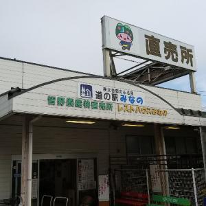 道の駅巡り 埼玉県(秩父地方) その1