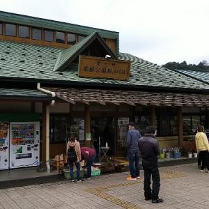 道の駅巡り 埼玉県(秩父地方) その2