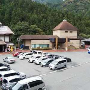 道の駅巡り 埼玉県(秩父地方) その3