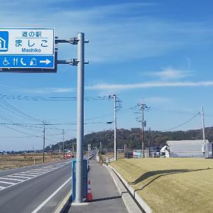 道の駅巡り 茨城・栃木 その4