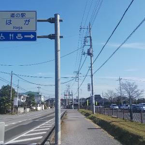 道の駅巡り 茨城・栃木 その5