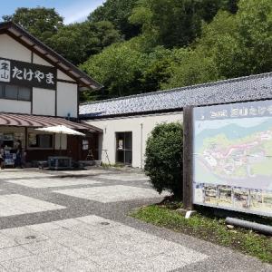 群馬県の道の駅巡り 霊山たけやま~親都神社