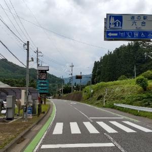 群馬県の道の駅巡り 六合(くに)