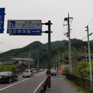 群馬県の道の駅巡り 八ッ場ふるさと館