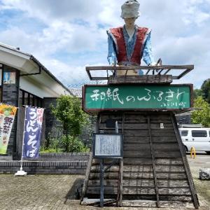 埼玉県の道の駅巡り おがわまち