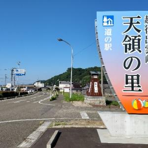 新潟県の道の駅 越後出雲崎天領の里