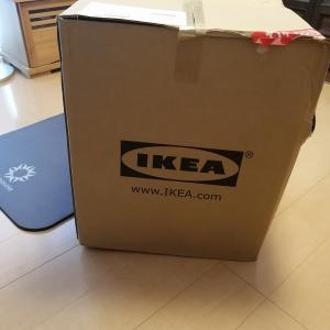 IKEA初心者がオンラインでお買い物
