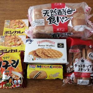 業務スーパー購入品 前編~ノグリラーメンをリピート