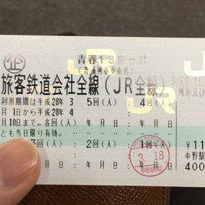 【東京→大阪】約9時間...
