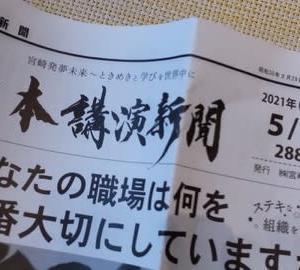 そういえばオロナイン軟膏のCMに浪花千栄子さんが出演していました