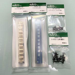 KATO 20系 ナハネフ23のASSYパーツで組み立てる。KATO 5089-2