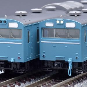 TOMIX 国鉄 103系通勤電車(高運転台ATC車・スカイブルー)基本セット 品番:92585 #トミックス