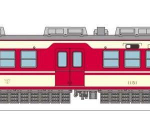 鉄コレ 神戸電鉄デ1150形1151編成 3両セット 新製品10月発売予定 312703 #トミーテック #鉄道コレクション