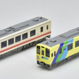 TOMIX 平成筑豊鉄道 400形(開業時カラー・なのはな号)セット 品番:98079 #トミックス