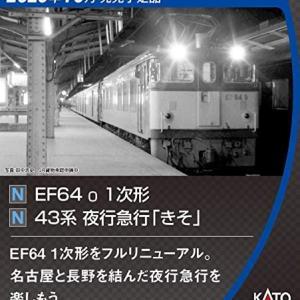 KATO EF64 0 1次形 10月発売予定 品番:3091-1 カトー