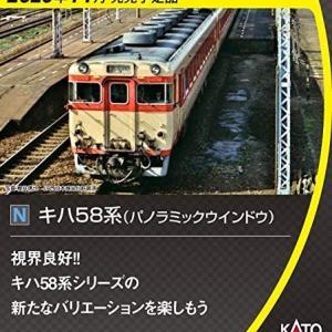 KATO キロ28 2500 11月発売予定 品番:6130 カトー