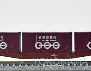 【てっぱく】鉄道博物館限定 コキ50000形 オリジナルロゴ印刷20ftコンテナ3個積載 9月18日~発売開始(発売日情報更新:20200918)#トミックス