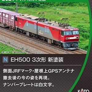 KATO EH500 3次形 新塗装 1月発売予定 品番:3037-3 カトー