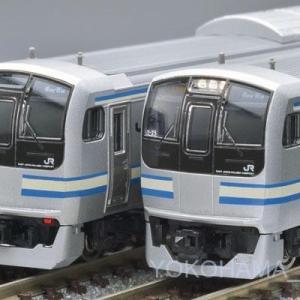 TOMIX E217系近郊電車(4次車・更新車)基本セットB 12月発売予定 品番:98721 #トミックス